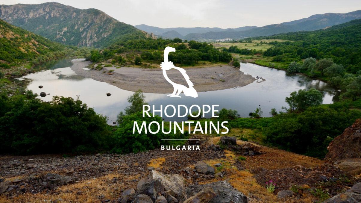 Rhodope Mountains new website